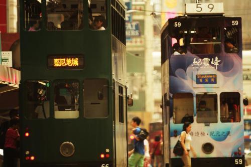 2011 Hong-Kong